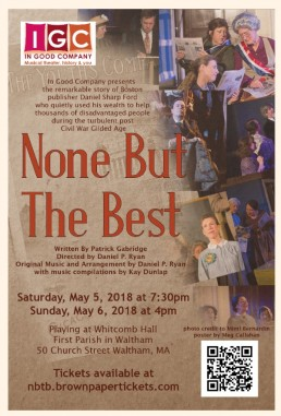 poster for 2018 None but the Best, by Patrick Gabridge with music by Daniel P. Ryan
