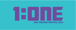 logo from 1: One UAE Theatre Festival 2018